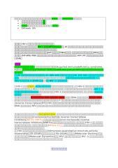 文章- 1.docx