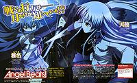 Girls dead monster - Alchemy.mp3