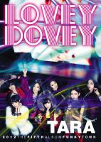 03 Lovey Dovey (Club Remix Ver.).mp3