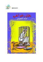 khalid.pdf