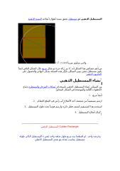 Golden rectangle.docx