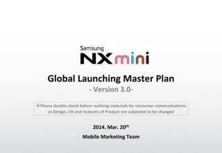 NX mini_LMP_V3.0(f)_200314.pdf