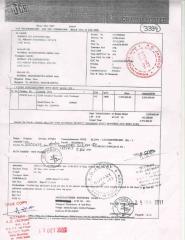 Registration.pdf