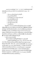 page28-48.pdf