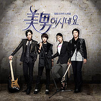 [Ost.You're Beautiful]FT Island - Still.mp3