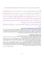 {17}maahe-ramazaan.pdf