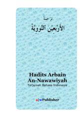 Terjemah Hadits Arbain An-Nawawiyah.pdf