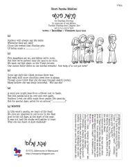 riddles pinchas.pdf