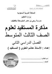 4_5987985847226466883.pdf
