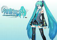 Vocaloid - Hijo de la Luna.mp3