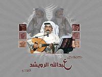 elma7abbah.mp3